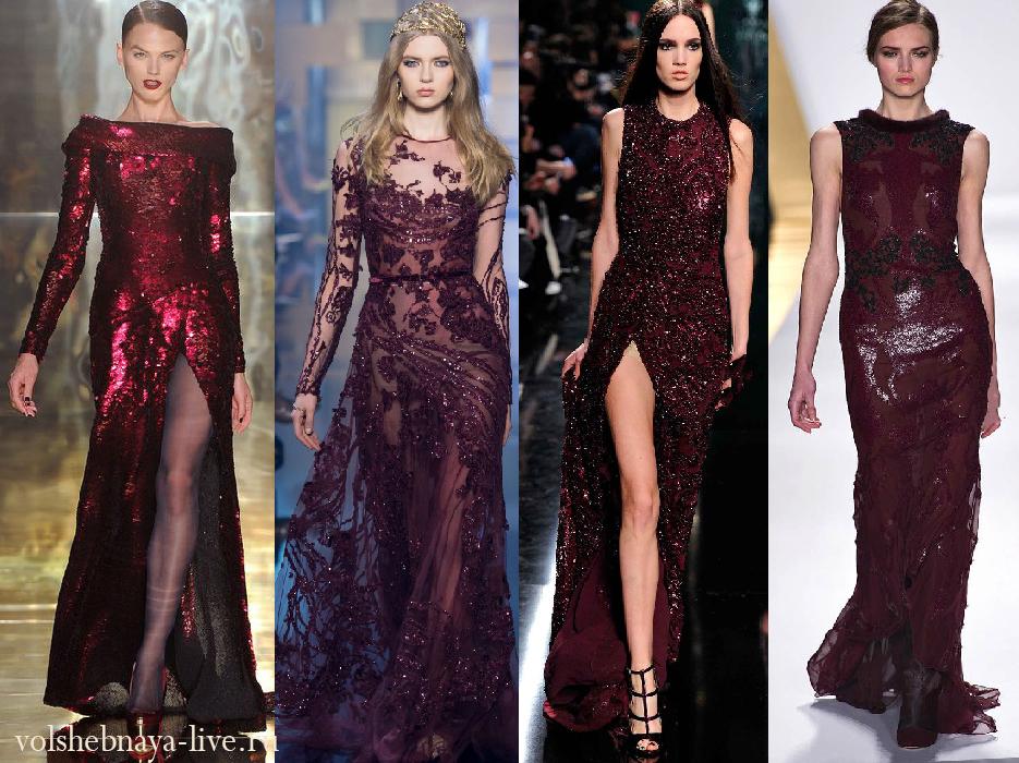 блестящие платья длинные в цвете марсала с пайетками фото