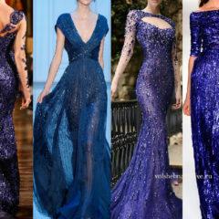 Синее вечернее платье с блестками в пол.