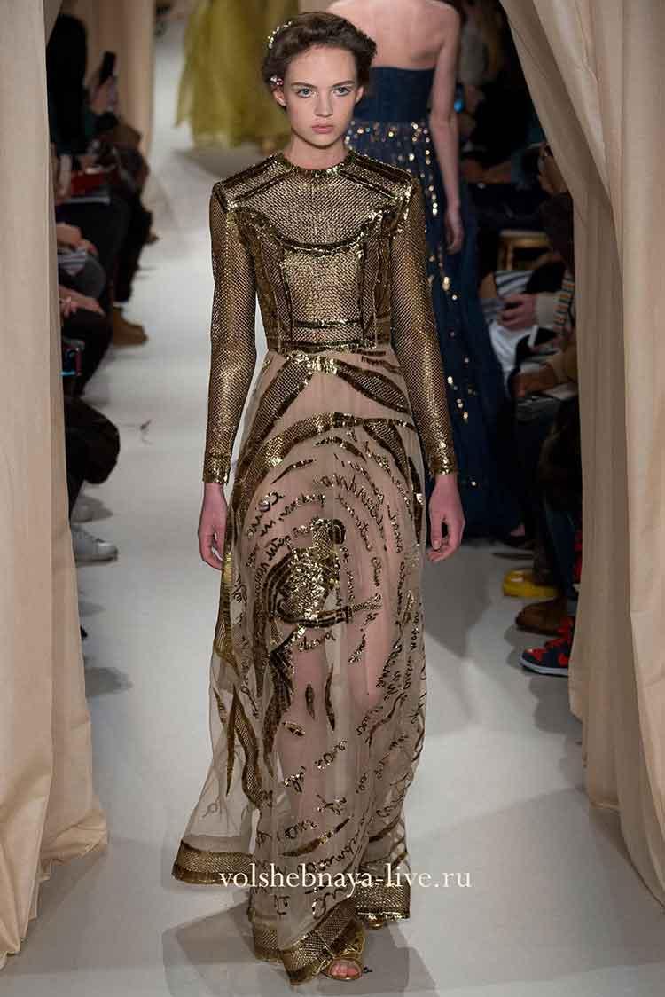 Люксовое платье золотого цвета