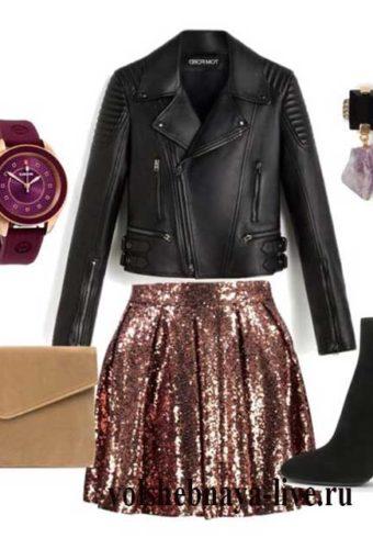 Косуха и юбка с пайетками цвета темного золота