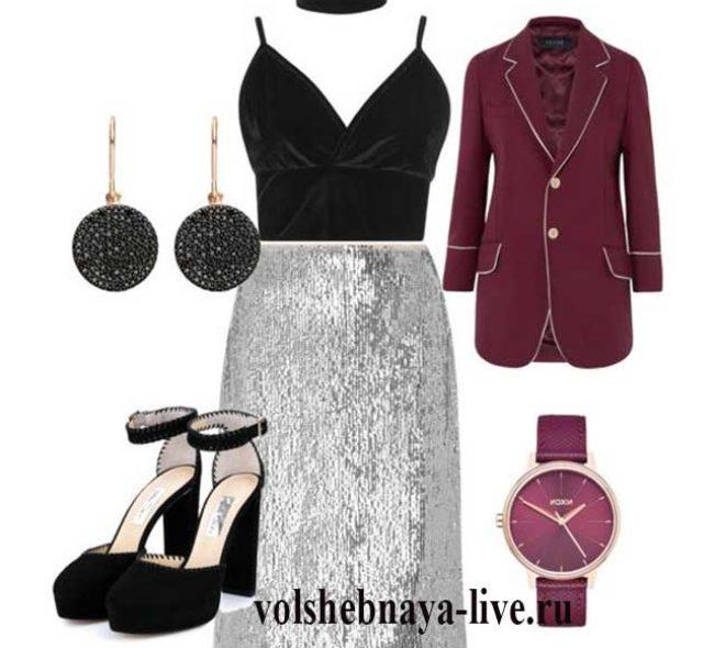 LOOK с бордовым пиджаком и серебряной юбкой