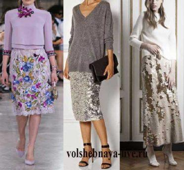 Мода на юбки с пайетками-стильные образы