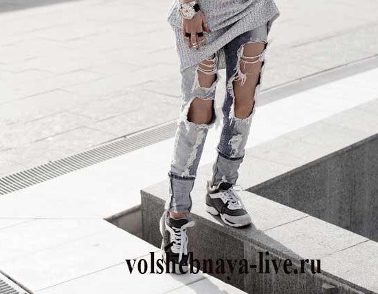 Образ с серым свитером и рваными джинсами