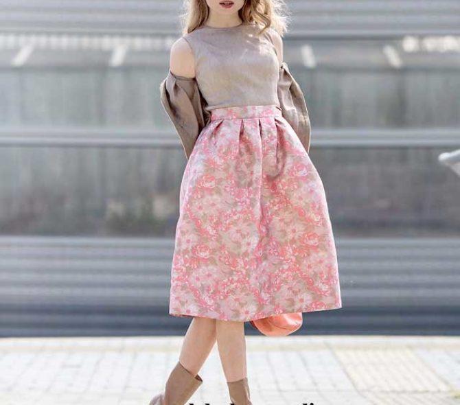 С чем носить розовую юбку миди в цветах