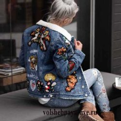 Джинсовая куртка и джинсы с вышивкой