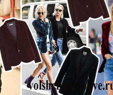 Стильные бархатные пиджаки 2017