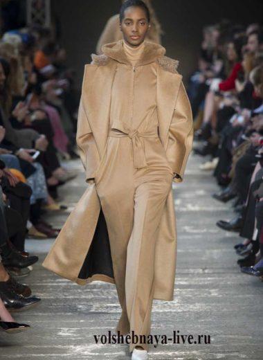 Бежевое пальто и комбинезон max mara