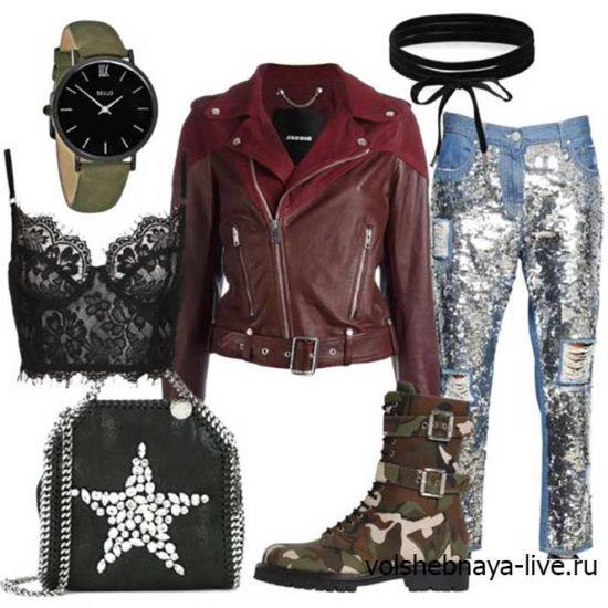 Как одеться в клуб; джинсы с блестками и бордовая кожаная куртка