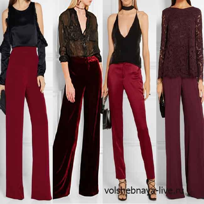 Широкие бордовые брюки для вечернего образа