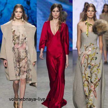 Коллекция Alberta Ferretti зима 2016-2017 ready to wear