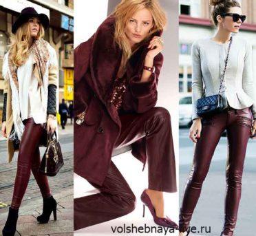 Бордовые брюки с чем носить