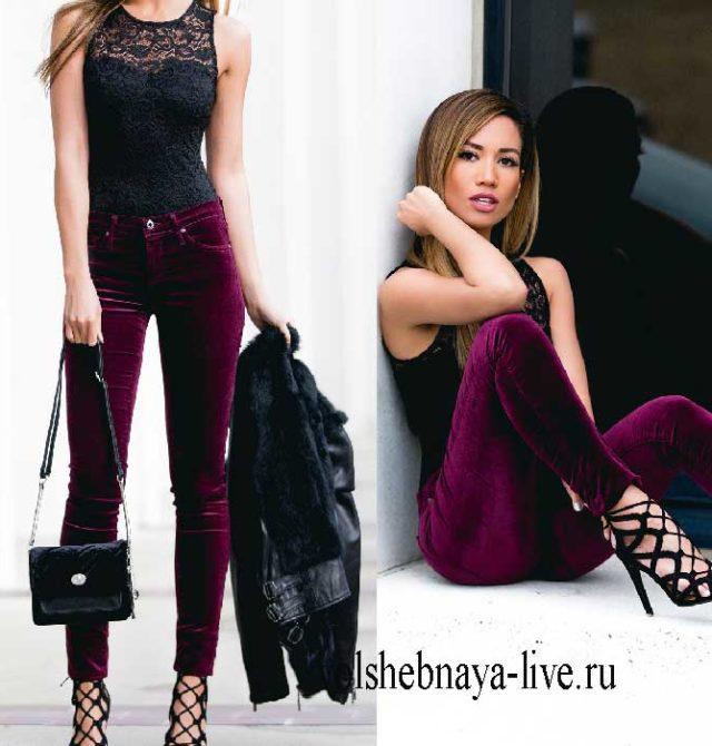 Бархатные брюки сливово бордового цвета