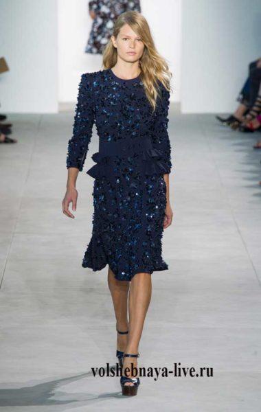Майкл Корс Темно синее платье в пайетках