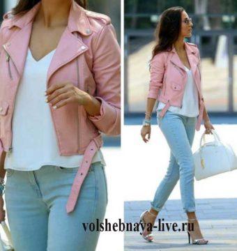 Розовая косуха. С чем носить куртки зефирных цветов.