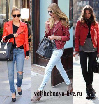 Красная косуха. Куртка для ярких. С чем носить: 20 примеров сочетаний.