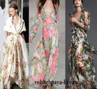 Макси платья аля рус с цветочным принтом