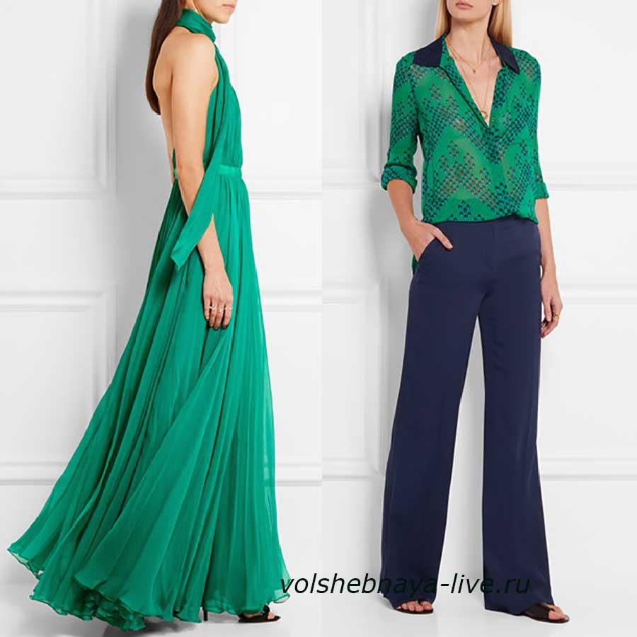 Arcadia цвет одежды