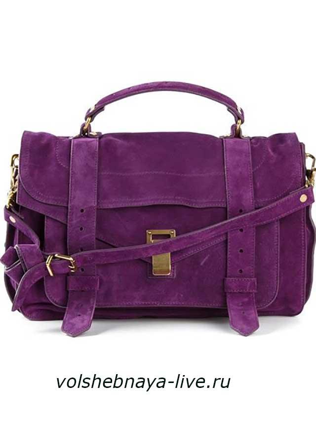UltraViolet замшевая сумочка