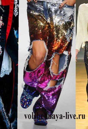Джинсы с пайетками модные фасоны ( 100 фото)