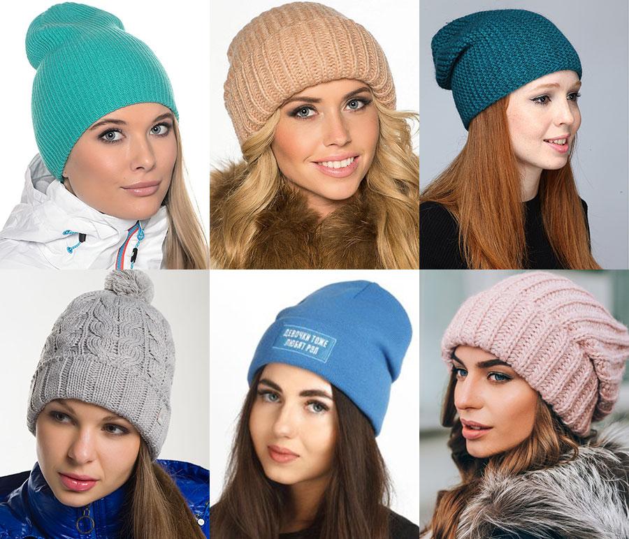 женские шапки разных цветов фото